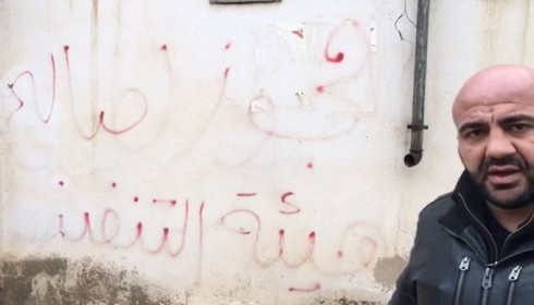 Video Shows Christian Property in Syria Seized by Kurdish Forces