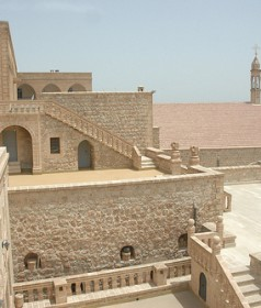 Syriac Monastery in Turkey Court Proceeding Status (June 2009)