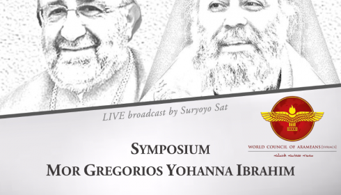 Invite to mark fifth anniversary of Mor Gregorius Yohanna Ibrahim's Abduction