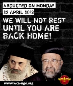 WE WILL NOT REST UNTIL YOU ARE BACK HOME! (abducted on Monday 22 April 2013)