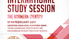 International WCA Youth Academy Study Session: The Aramean Identity (17-19 February 2017)